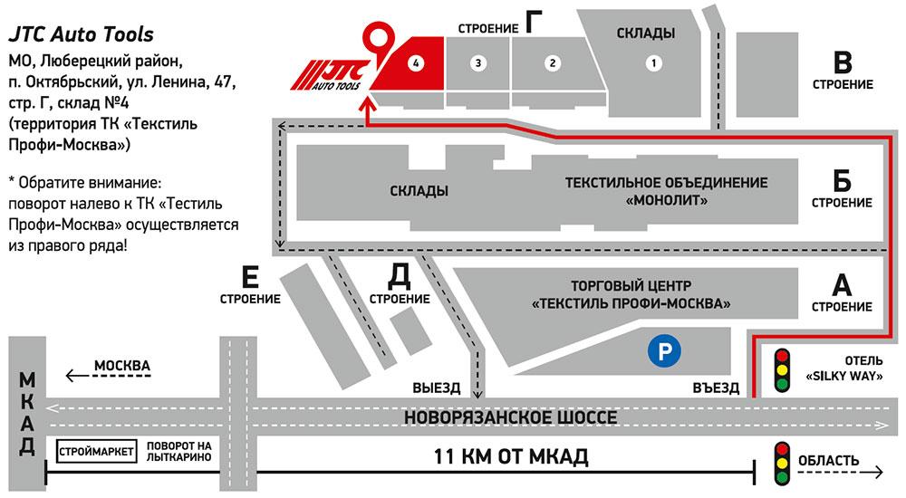 Текстиль профи москва адрес